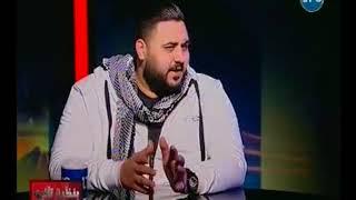 برنامج بنظره تانيه | لقاء مع خالد الكردي وتقليد رهيب لـ مرتضي منصور بـ صفقة القرن 10-3-2018