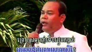 phorb som nang khmer karaoke sing a long