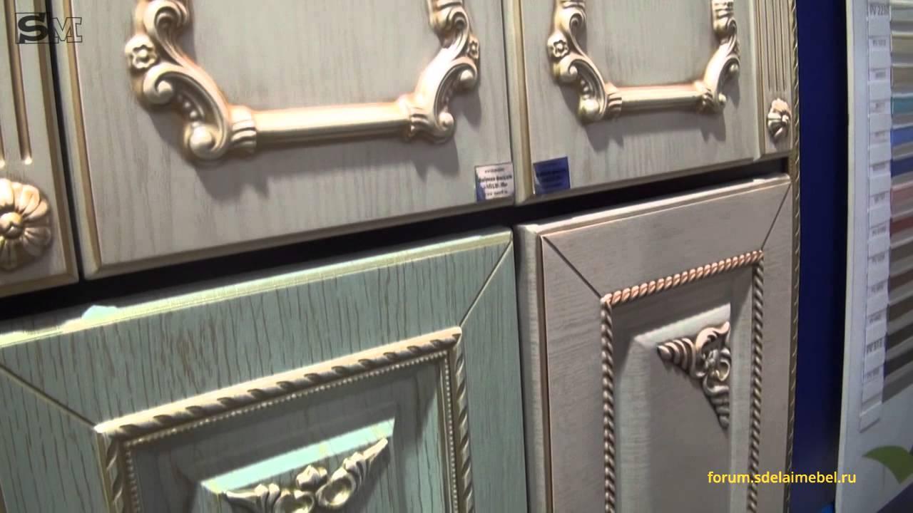 Интернет-магазин мебельных материалов и фурнитуры оптом и в розницу.