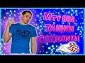 Free Leprechaun goes Egypt slot machine by Play'n Go gameplay ★ SlotsUp
