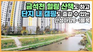 최초공개 쇼핑&…