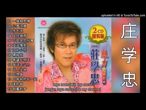 15 Lagu Mandarin Masa Lalu By Zhuang Xue Zhong-莊學忠 Part 7