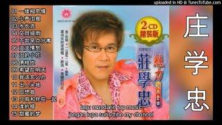 Download lagu 15 lagu mandarin masa lalu by Zhuang xue zhong-莊學忠 part 7 MP3