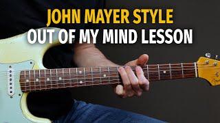 John Mayer Slow Blues Lick Lesson Podcast 18