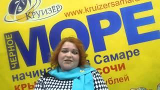 Автобусные туры на Черное море от Круизер. Часть 2(, 2016-03-25T11:24:20.000Z)