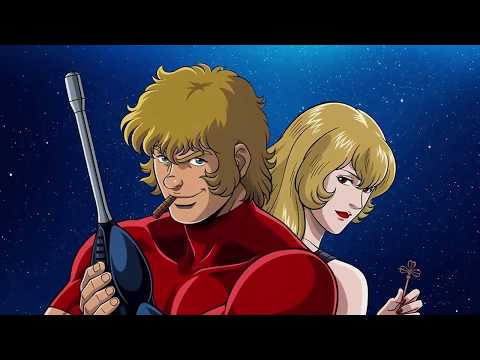 Alexandre Aja parle de SPACE ADVENTURE COBRA