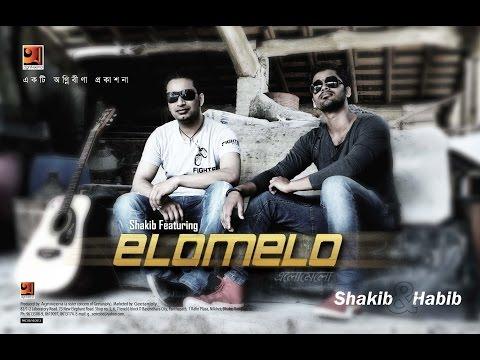Elomelo Full Album