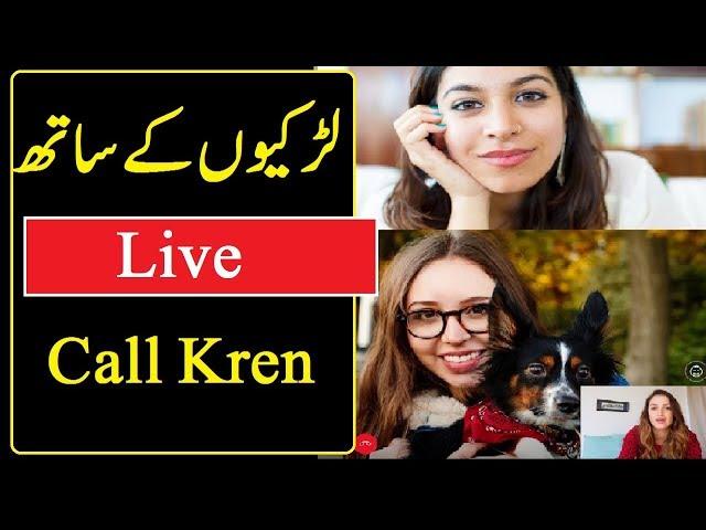 Best Live Video chat App 2020 Live Talk App  Free Random Video Chat