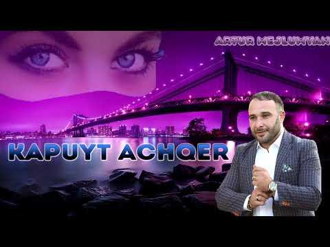  Артур Межлумян - Капуйт Ачкер  Cover Pashik Poghosyan - Kapuyt Achqer (2019)