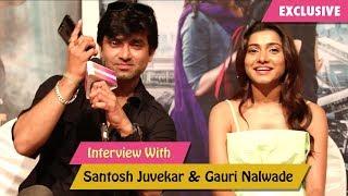 Adham Marathi Movie Team Interview Santosh Juvekar Gauri Nalawade Kishore Kadam 28 June 2019