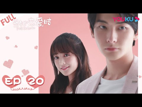 【Eng/Indo Sub】当她恋爱时 20 Fall In Love Ep20