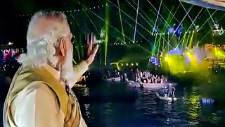 Dev Dipawali: PM Narendra Modi enjoys laser show at Kashi
