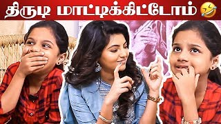 "Baixar ""Crush Marriage-க்கு அழுதேன் "" - Athulya Ravi Opens About her Love | Suttu Pudika Utharavu | RS 205"