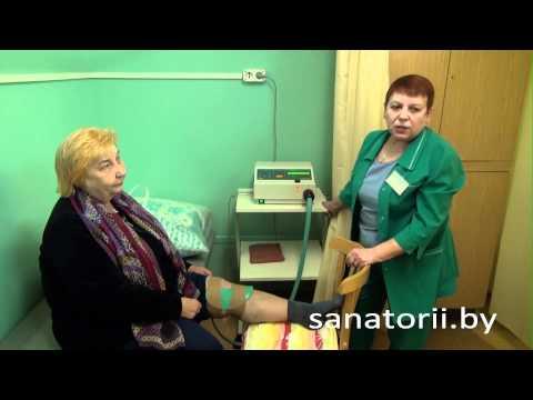 Санаторий Вяжути - локальная криотерапия, Санатории Беларуси