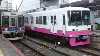 [警笛2回あり]新京成電鉄 8800形8801編成 京成津田沼駅発車