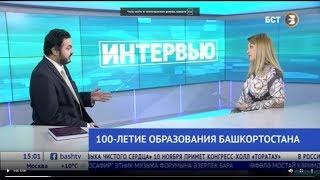 20191015 Интервью на БСТ Азат Бердин