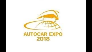 Autocar Expo 2018