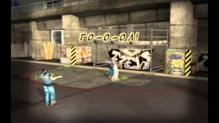 Gameplay Urban Freestyle Soccer