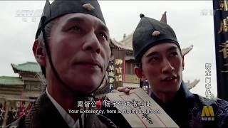 Video martial arts swordsman, action movies chinese, movies chinese kungfu, movies chinese english sub download MP3, 3GP, MP4, WEBM, AVI, FLV November 2018