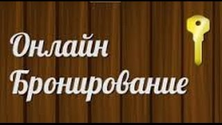 дешевые гостиницы в Москве(Вы выбираете дешевые гостиницы в Москве и сравниваете цены на http://vedeneibiz.ru/hotel.html , на номера в отелях и гости..., 2015-12-02T13:34:00.000Z)