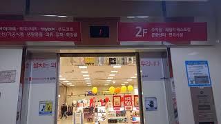 경기도 안성시 공도읍 서동대로 4478 롯데쇼핑(주)롯…