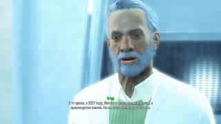 Прохождение Fallout 4 Встреча с сыном 12