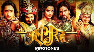 Top 5 Best Mahabharat Ringtones 2020 | Best Devotional Ringtones 2020 | Download Now 🚩