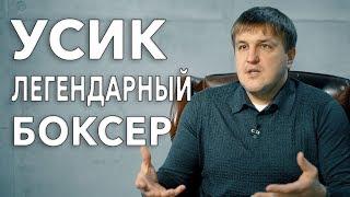 Александр Красюк: