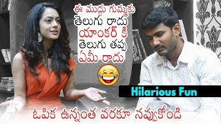 Actress Anya Singh FUNNY Interview | Ninu Veedani Needanu Nene | Sundeep Kishan | Daily Culture