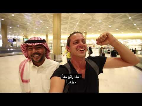 Visiting Saudi Arabia Mp3