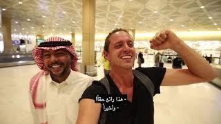 Visiting Saudi Arabia
