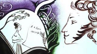 Дивное писание. Стихотворение Александра Шехтера