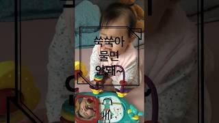 5개월 아기 허리힘
