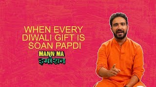 ScoopWhoop: When Every Diwali Gift Is Soan Papdi | Mann Ma Emotion