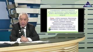 видео Методика кадастровой оценки земель сельскохозяйственного назначения