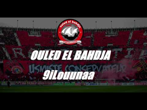 OULED EL BAHDJA 2017--Qilouna-- قيلونا