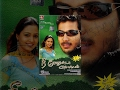 Nee Venunda Chellam Tamil Full Movie