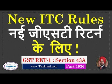 New ITC Rules For New GST Returns