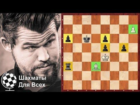 Шахматы. Магнус Карлсен. КОРОЛЕВСКАЯ ЗАЩИТА в исполнении ЧЕМПИОНА МИРА!