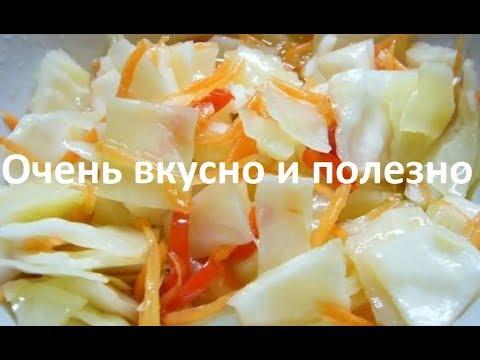 Самый Вкусный Рецепт Капусты Провансаль