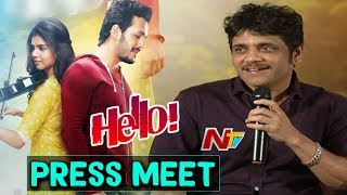 Akkineni Nagarjuna about Hello Movie || Press Meet || Full Video || NTV