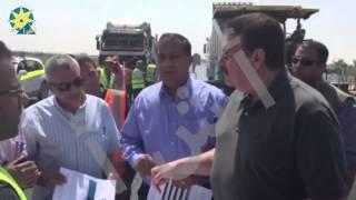 بالفيديو: وزير النقل فى جولة مفاجئة بالطريق الدائري الإقليمي و طريق وادى النطرون العلمين