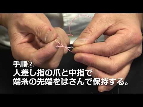 タイラバ自作フックの結び方ジガーライトマダイ使用