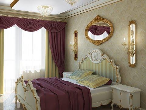 Спокойствие и гармония  классической спальни