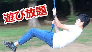 自然あふれる公園で謎な勝負が始まった!!! thumbnail