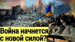 Россию ставят перед выбором? Обсуждение событий на Донбассе и действий Украины