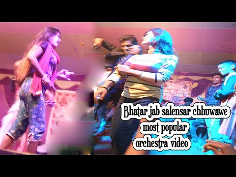 bhatar-jab-salensar-chhuwawe-most-popular-orchestra-video-#chilra_godda-#orkestra_video_2019(2)
