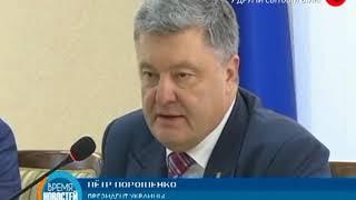 Президент представил нового губернатора Донецкой области