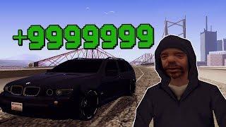 3 способа заработать деньги в GTA San Andreas | Советы по прохождению