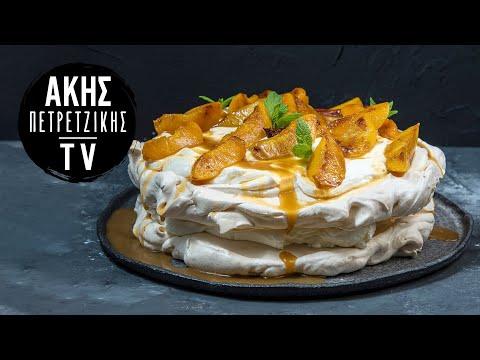 Pavlova με ροδάκινα Επ.4   Kitchen Lab TV